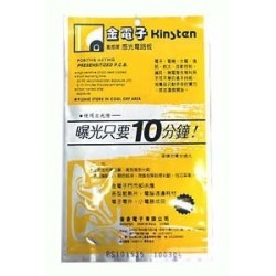 PCB UV Board- Kinsten GD1530