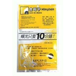 PCB UV Board- Kinsten GS1015