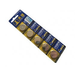 CR2016 Lithium Button...