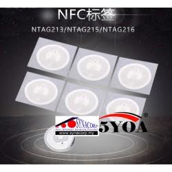 NTAG213 NXP NFC MIFARE...